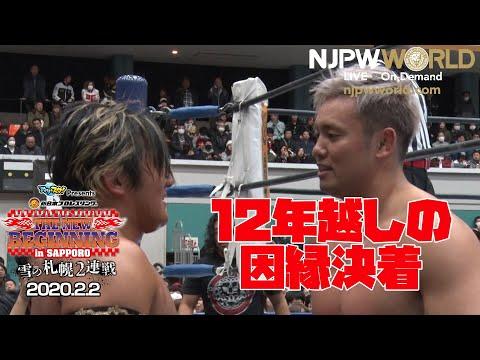 NJPWrestling